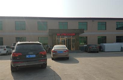 安平县宗达金属丝网制品有限公司