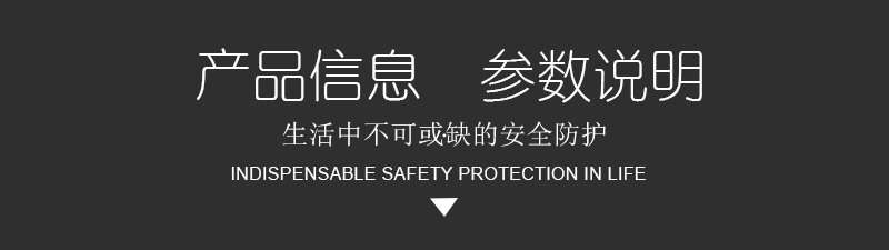 安平县宗达丝网制品有限公司